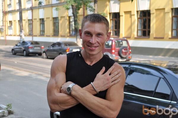 Фото мужчины zeitgeist23, Киев, Украина, 35