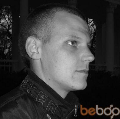 Фото мужчины phoenix, Кривой Рог, Украина, 29
