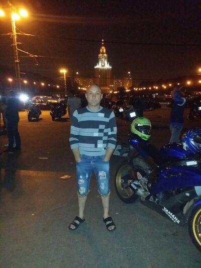 Фото мужчины Малыш, Москва, Россия, 38
