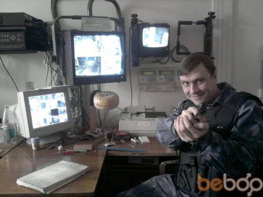 Фото мужчины hvv1912, Ровно, Украина, 37