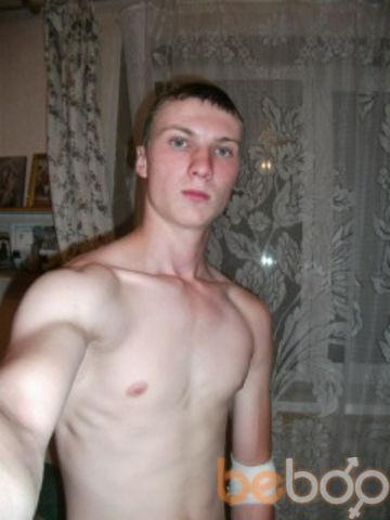 Фото мужчины Vanek702, Караганда, Казахстан, 26