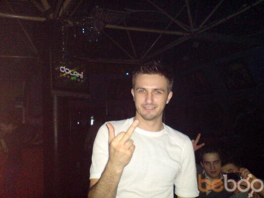 Фото мужчины Димон777, Днепропетровск, Украина, 28