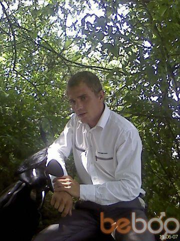 Фото мужчины asdf56, Краснодар, Россия, 28