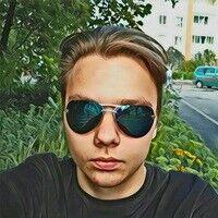 Фото мужчины Евгений, Барановичи, Беларусь, 18