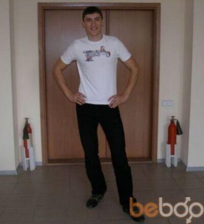 Фото мужчины AndrewDJ, Черкассы, Украина, 30
