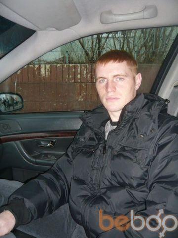 Фото мужчины celldveller, Гомель, Беларусь, 27