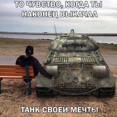 Фото мужчины A_Lik, Шымкент, Казахстан, 32
