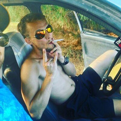 Фото мужчины Сергей, Севастополь, Россия, 29