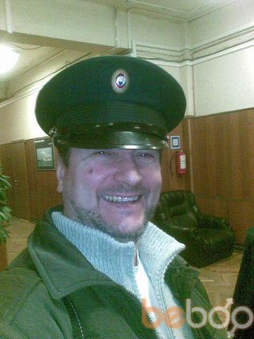 ���� ������� GarryCrazy, ������, ������, 50
