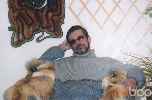 ���� ������� Leon, �������, �������, 55