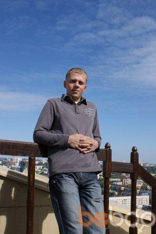 Фото мужчины Хочу Счастья, Курган, Россия, 31