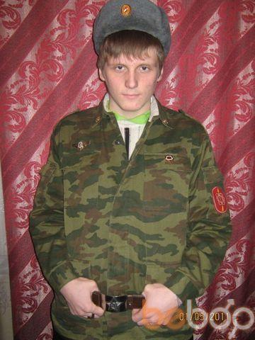 Фото мужчины Zenit4ik, Серов, Россия, 26