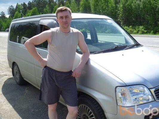 ���� ������� ivan, ������������, ������, 40