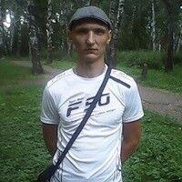 Фото мужчины Иван, Новосибирск, Россия, 29