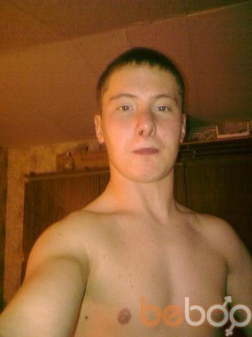 Фото мужчины Vajs, Рига, Латвия, 29