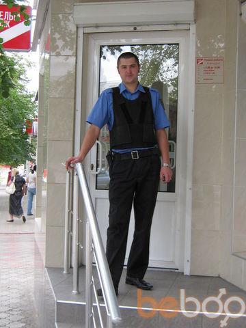 Фото мужчины Адекватный, Артемовск, Украина, 28