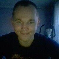 Фото мужчины Иван, Ижевск, Россия, 30