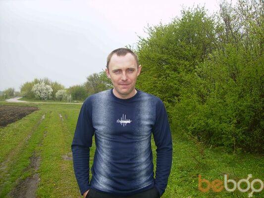 Фото мужчины Ruslan, Хмельницкий, Украина, 37