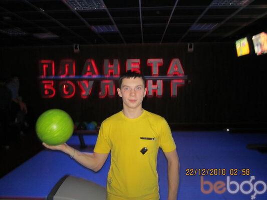 Фото мужчины Mishka619, Казань, Россия, 25