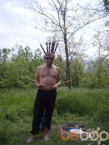 ���� ������� Andrey, ������, �������, 45