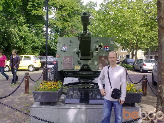 ���� ������� nandes, 's-Heerenberg, ����������, 43