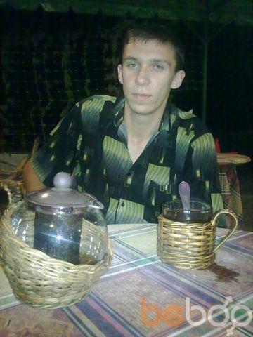 Фото мужчины JORA99, Луганск, Украина, 31