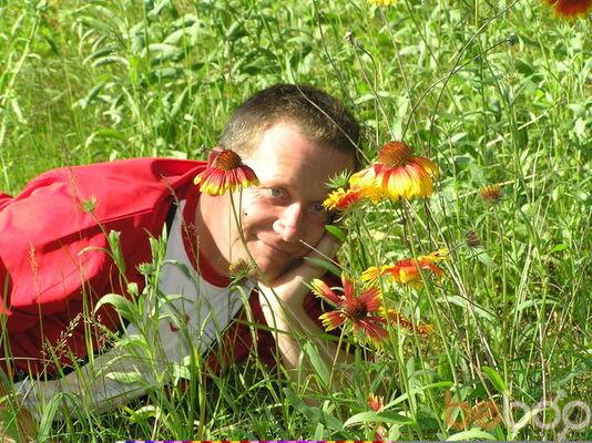 Фото мужчины Творец, Черкассы, Украина, 46