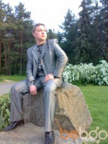 Фото мужчины bookkeeper, Киев, Украина, 30