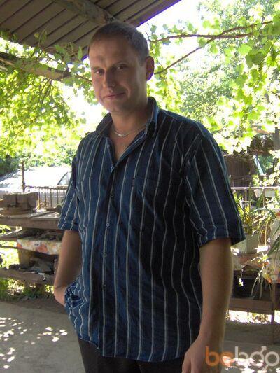 Фото мужчины makedonskaff, Алматы, Казахстан, 37