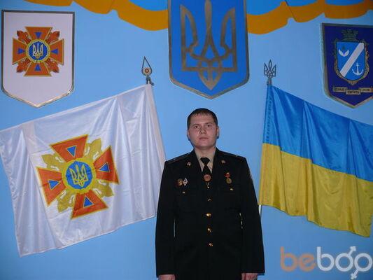 Фото мужчины pacikua15, Одесса, Украина, 37