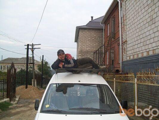 Фото мужчины vadim_netu, Бельцы, Молдова, 28