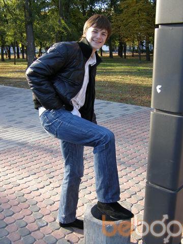 Фото мужчины vladikx, Днепропетровск, Украина, 26