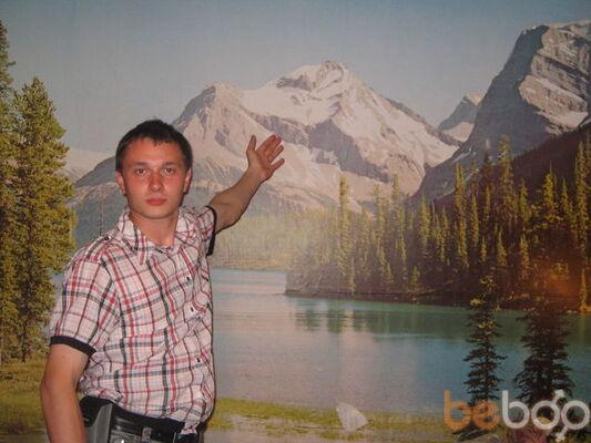 Фото мужчины lord, Липецк, Россия, 29