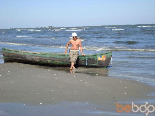 Фото мужчины romcik 24nop, Кишинев, Молдова, 30