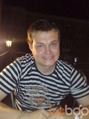 Фото мужчины Donsezar555, Донецк, Украина, 33