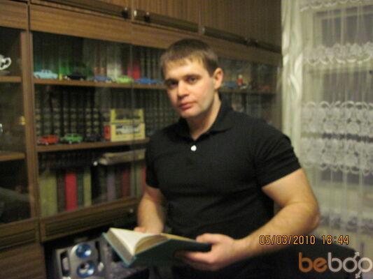 Фото мужчины Евгений, Дзержинск, Россия, 31