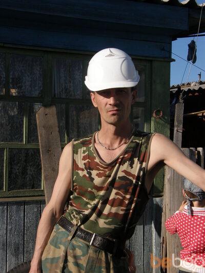 Фото мужчины andru2010, Братск, Россия, 46