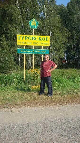 Фото мужчины Владимир, Омск, Россия, 114