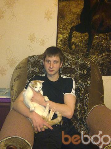 Фото мужчины дмитрий, Кемерово, Россия, 29