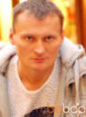 ���� ������� serj, �������, �������, 41