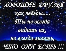 Фото мужчины N553178121, Ширван, Азербайджан, 35