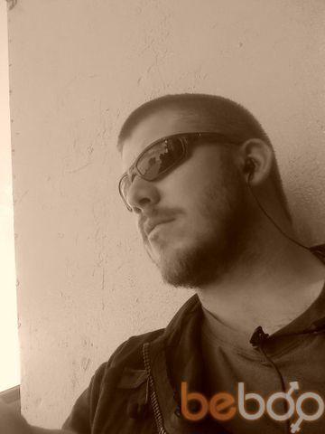 ���� ������� deadsworn, Rishon LeZiyyon, �������, 28