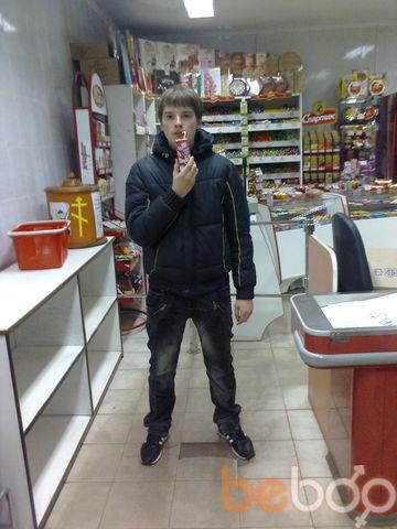 ���� ������� GoGa, �����������, ��������, 24