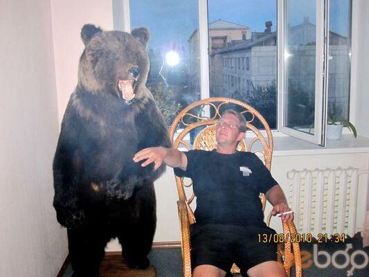 Фото мужчины Сергей, Архангельск, Россия, 42
