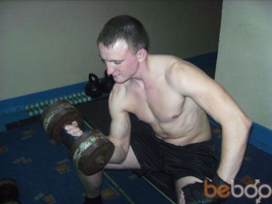 Фото мужчины kiriyan, Новокузнецк, Россия, 27