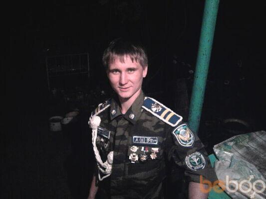 Фото мужчины макс23, Краснодар, Россия, 25