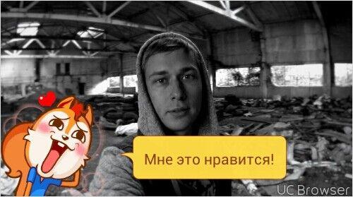 Фото мужчины Макс, Сергиев Посад, Россия, 28