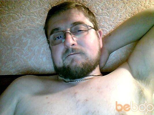 ���� ������� cabron, ������, ��������, 39