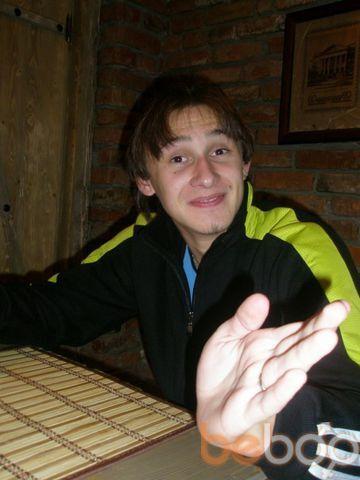 ���� ������� Super Oleg, ��������, ������, 25