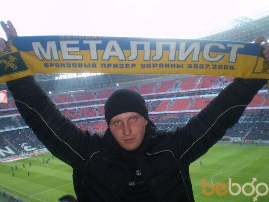 Фото мужчины ШУРИК, Харьков, Украина, 31